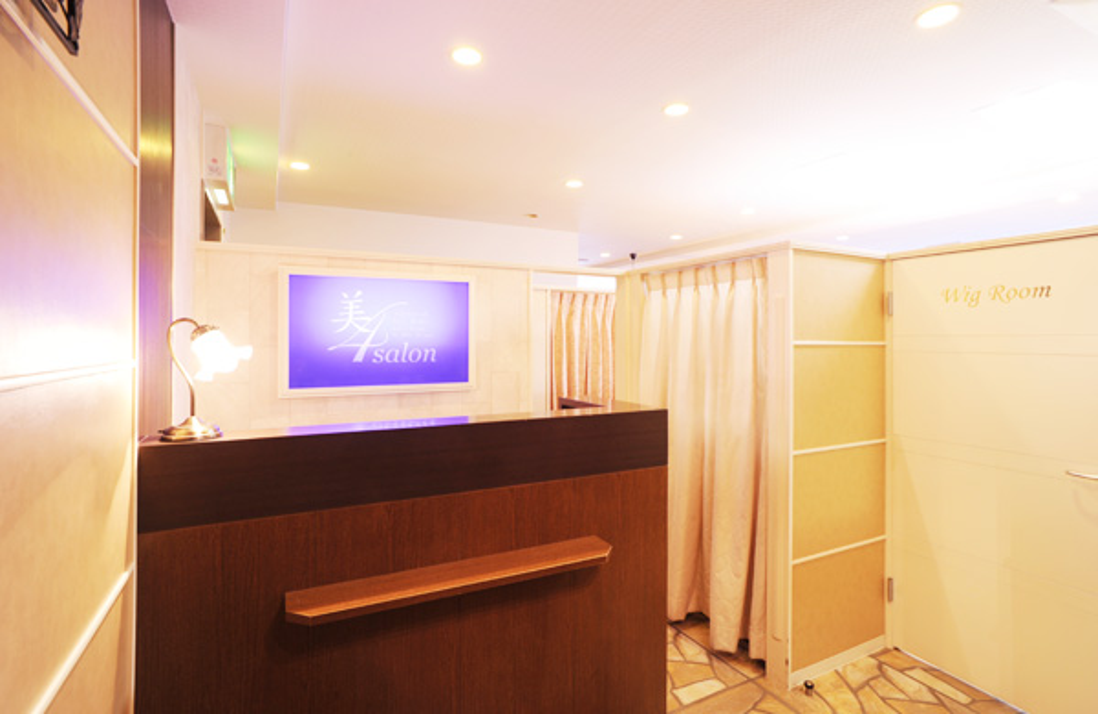 美4サロン 横浜店